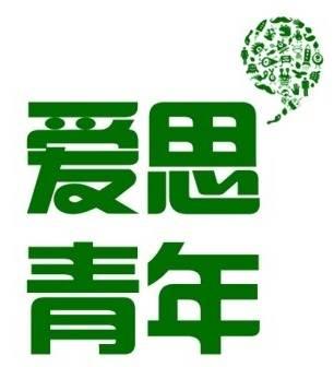 logo 标识 标志 设计 矢量 矢量图 素材 图标 306_336