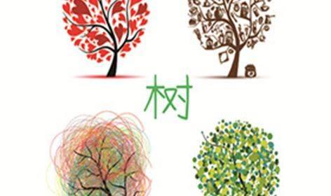 幼儿园主题网络树